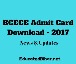 bcece admit card 2017