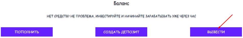 Регистрация в Bitprime 8