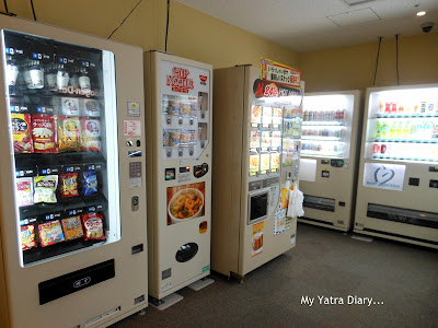 A Food Vending machine, Japan