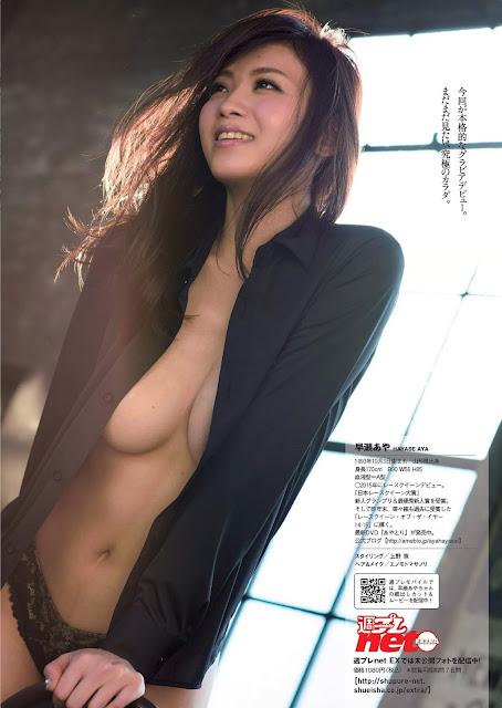 早瀬あや Hayase Aya Race Queen Of The Year 4