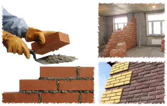 Как выложить кирпичную стену самостоятельно