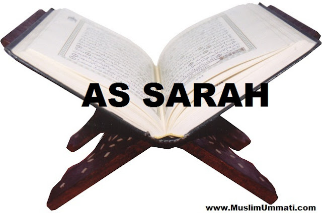 94 Surah As Sharh