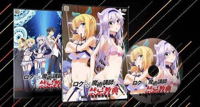 Rokudenashi Majutsu Koushi to Akashic Records | Cover DVD |