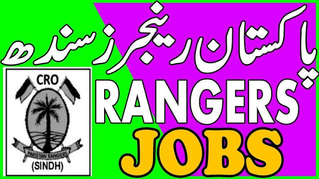 Rangers Sindh Jobs 2020 | Latest Advertisement