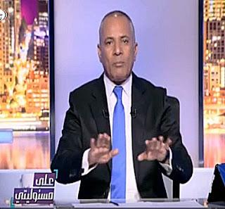 برنامج على مسئوليتى حلقة الأربعاء 11-10-2017 مع أحمد موسى و إفتتاح العاصمة الإدارية الجديدة (الحلقة الكاملة)