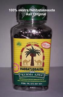Manfaat habbatussauda oil serbuk yang asli original untuk kesehatan