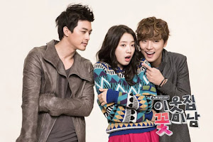RECOMENDACIÓN DORAMA: Flower Boy Next Door