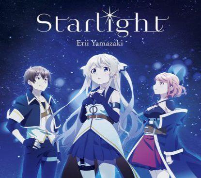 Shichisei no Subaru OST Ending Full,Starlight by Erii Yamazaki