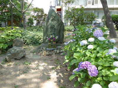 天保山公園 獣魂碑