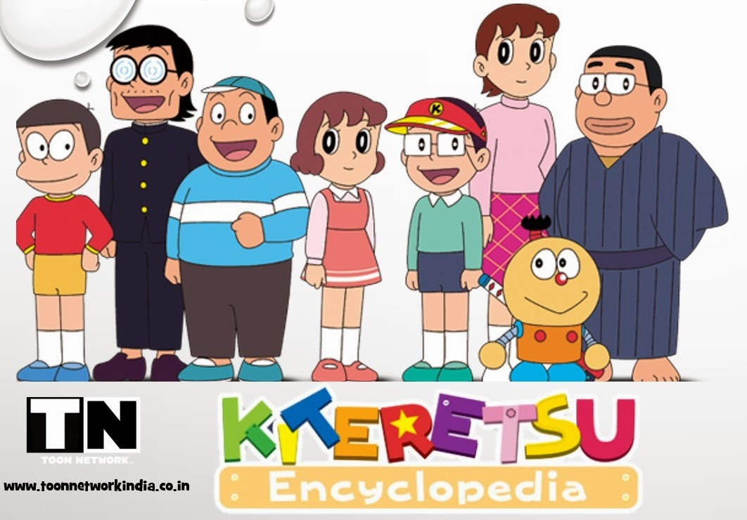 Kiteretsu episodes in hindi on hungama tv : Apparitional film