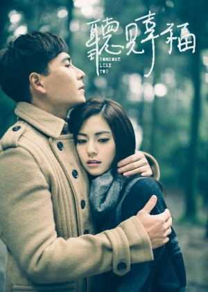 review drama taiwan someone like you