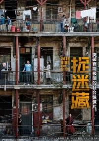 Baixar Filme O Perigo Mora ao Lado Dublado 2016
