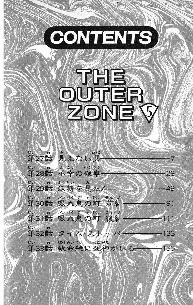 Outer Zone - Chapter 30