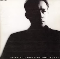 Susumu Hirasawa - Virtual Rabbit
