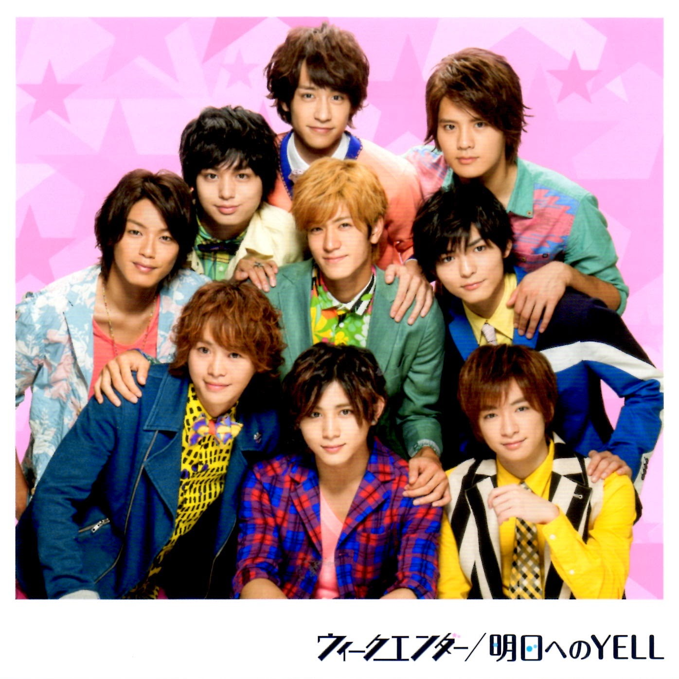 STEP AND JUMP: Hey! Say! JUMP - OVER