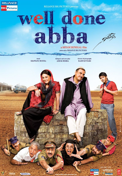 Poster Of Well Done Abba 2010 720p Hindi HDRip Full Movie Download