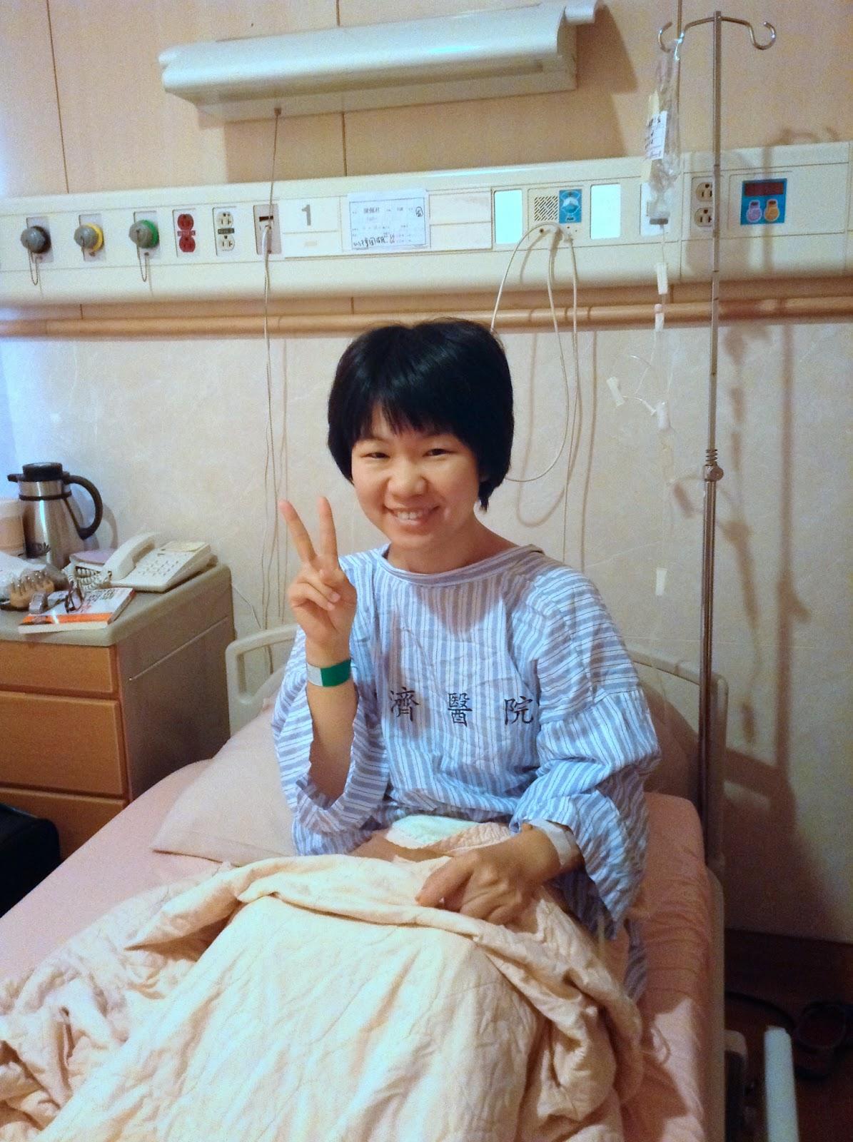 輕飄飄的企鵝: 企鵝的住院日記(腹腔鏡手術) Day2手術當天