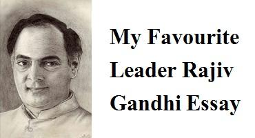 indira gandhi essay in tamil