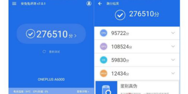 oneplus_6_antutu_android_central
