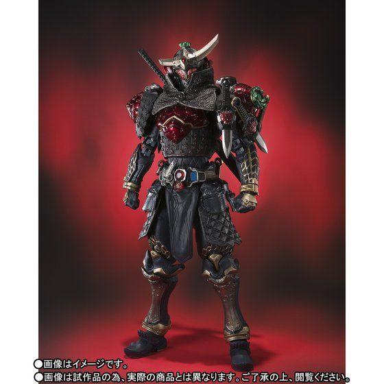 S.I.C Kamen Rider Gaim Ichigo Arms - Tamashii Nations