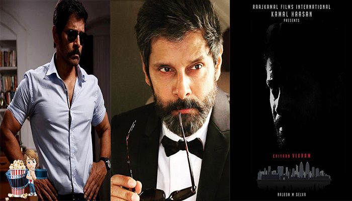 Vikram 2018 movie list