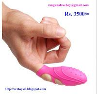 http://sltoys.blogspot.com/2017/07/77-dancing-g-spot-finger-vibrator.html