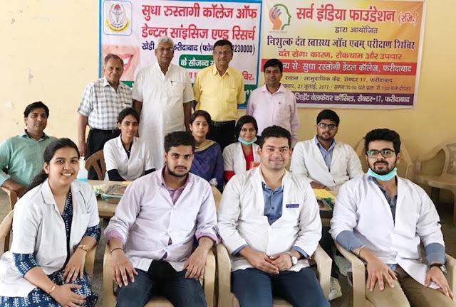 Serve-India-Foundation-has-organized-a-free-dental-checkup-camp-faridabad