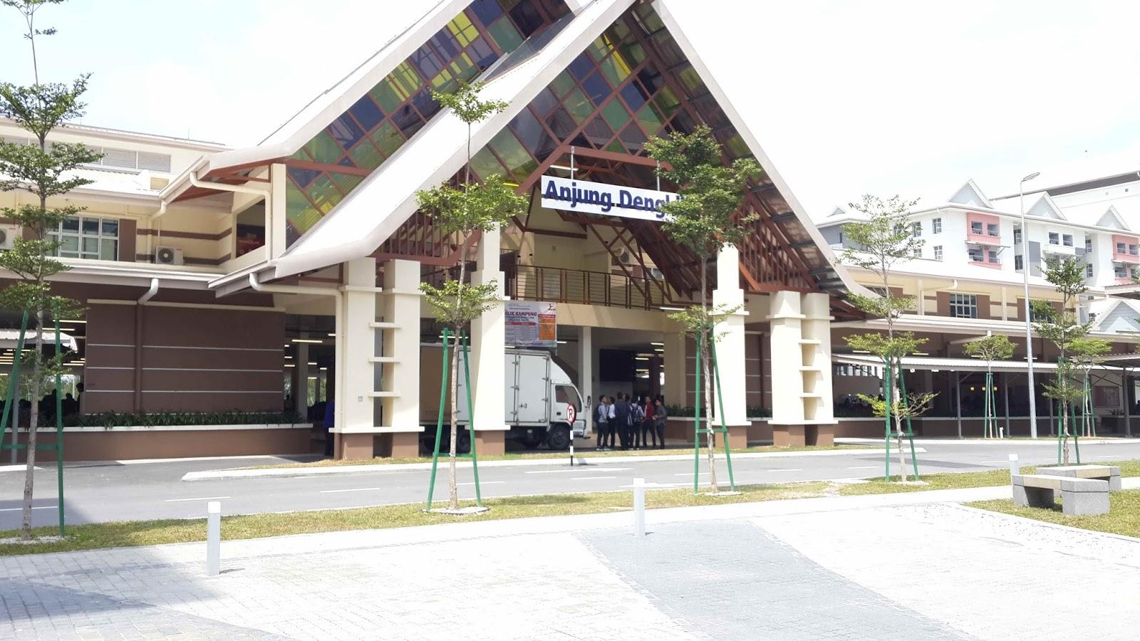 Anjung Dengkil