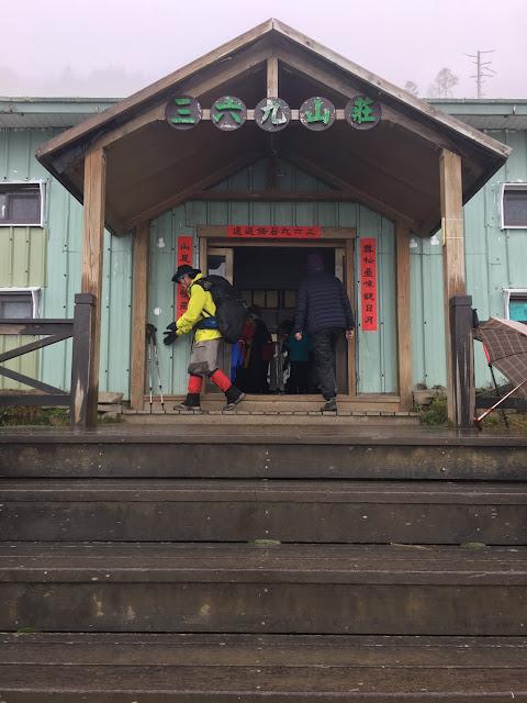 S  24125586 - 台中登山│台灣第二高峰,雪山主峰、東峰兩天一夜攻頂!這兩天是我最難熬的一夜