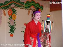 首里城傳統琉球舞蹈表演