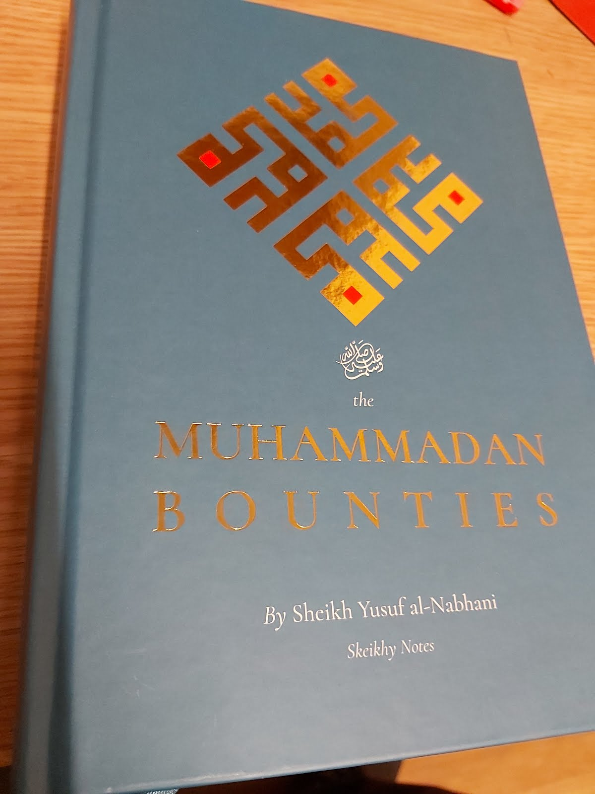 Muhammadan Bounties