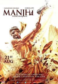 Watch Manjhi: The Mountain Man Online Free in HD