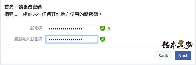 FB帳號遭盜用暫時被鎖住該如何處理