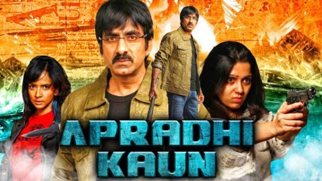 kin full movie in hindi dubbed