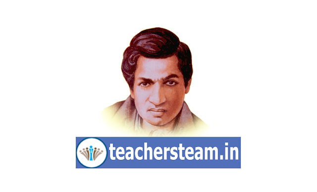 Download Mathematics Day Quiz, Talent Test - Ramanujan Biography