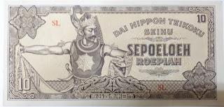 Uang 10 Roepiah Tahun 1944 UNC Dai Nippon Teikoku RPH002