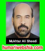 http://www.humariwebshia.com/p/mukhtar-ali-sheedi-qasida.html