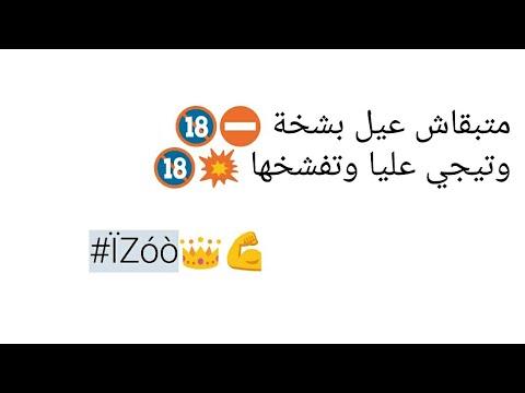بوستات فيس بوك 2019 جديدة وحلوة تـــكــــات حركات