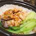 川川港式茶餐廳  北菇滑雞煲仔飯 鍋巴焦香回味無窮