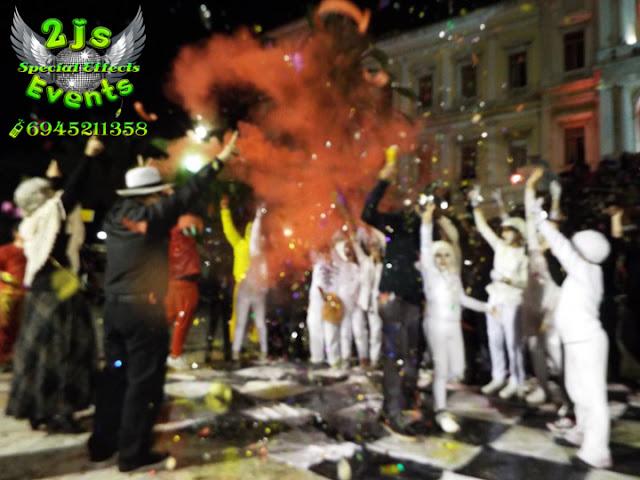 ΠΟΛΥΧΡΩΜΗ ΠΟΥΔΡΑ ΣΥΡΙΑΝΟ ΚΑΡΝΑΒΑΛΙ ΕΙΔΙΚΑ ΕΦΕ ΣΥΡΟΣ SYROS2JS EVENTS