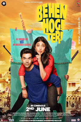 Behen Hogi Teri 2017 Hindi WEB-DL 480p 180Mb HEVC x265