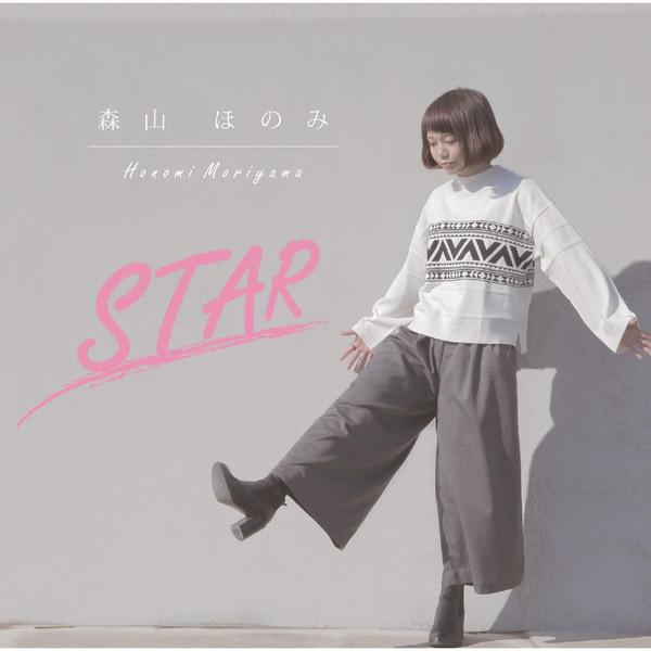 [Album] 森山ほのみ – STAR (2015.12.15/MP3/RAR)