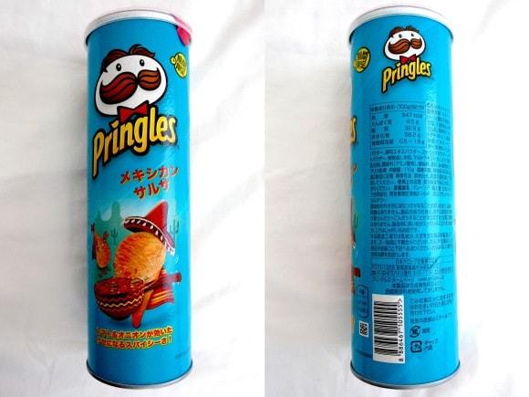 Pringles Mexican Salsa