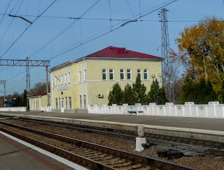 Железнодорожная станция Письменная. Васильковский р-н, Днепропетровская обл.