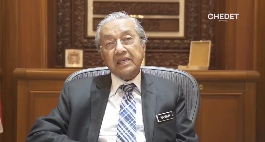 Dr Mahathir Icerd