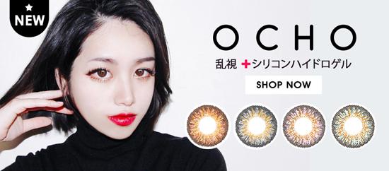 ★Queenslens 乱視 + 新着 カラコン商品
