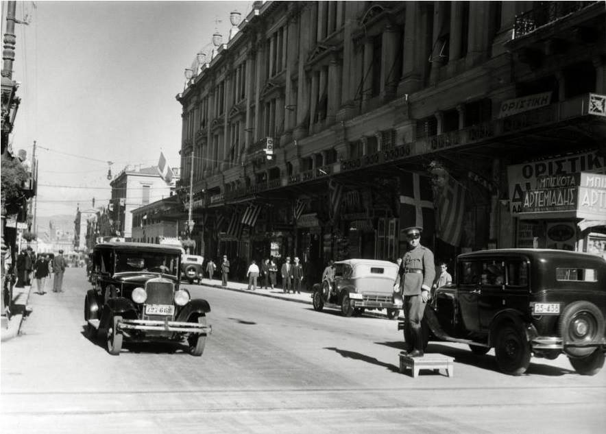 http://2.bp.blogspot.com/-SS4KmK7kJ-s/UeU8nBJ7PCI/AAAAAAAAJwE/sgxx73o7xmo/s1600/Athens+Stadiou+1935.jpg