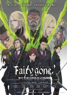 الحلقة  8 من انمي Fairy Gone 2nd Season مترجم بعدة جودات
