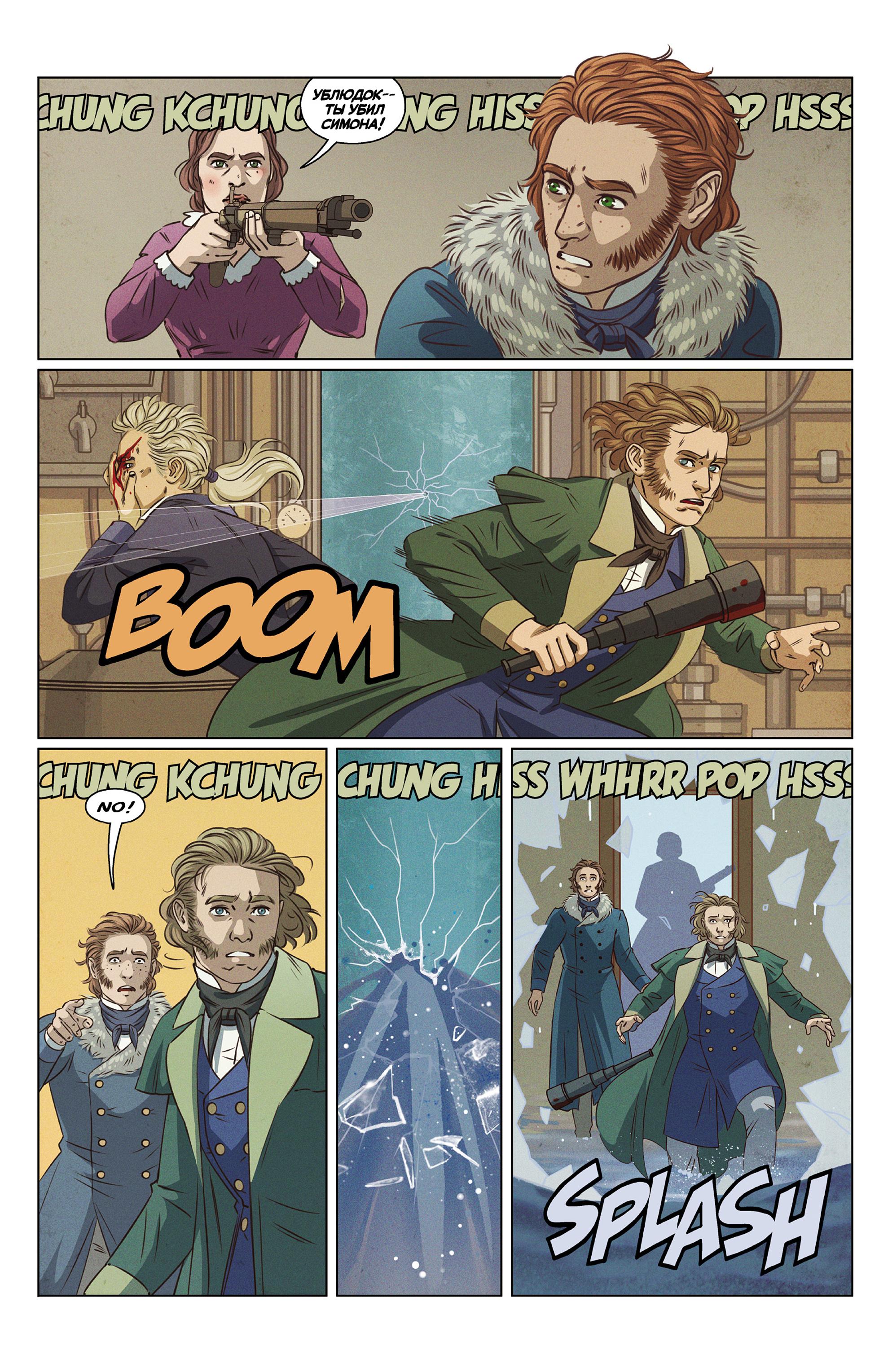 Read online Abe Sapien comic -  Issue #27 - 22