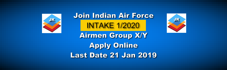 Join IAF Recruitment 2019-2020